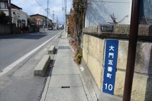 【塩尻スナップ】塩尻市大門五番町(1)