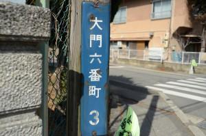 【塩尻スナップ】塩尻市大門六番町