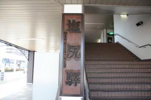 【塩尻スナップ】塩尻市大門八番町(2)