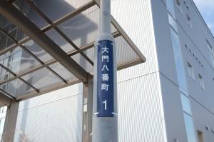 【塩尻スナップ】塩尻市大門八番町(3)