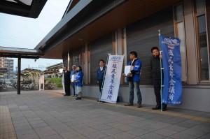 広丘駅前で募金活動